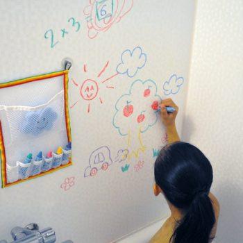 Kitpas Bath Crayons Set