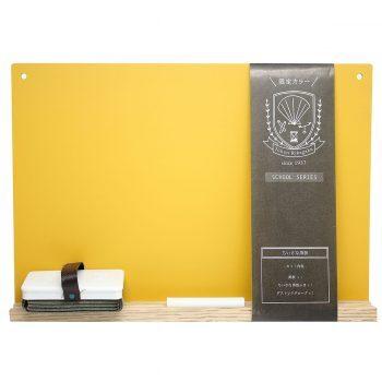 Kitpas Mustard Chalkboard with Chalk Set